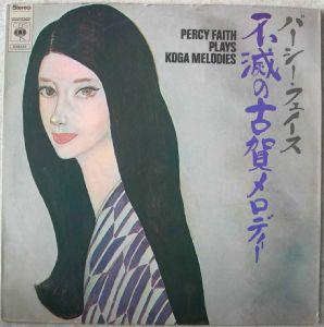 PERCY FAITH - Plays Konga melodies - LP