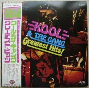 KOOL & THE GANG - Greatest hits - LP