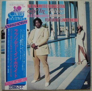THE LOVE UNLIMITED ORCHESTRA - Rhapsody in white - LP