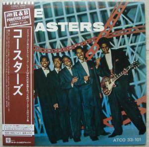 THE COASTERS - Same - LP