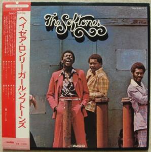 THE SOFTONES - Same - LP