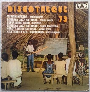 VARIOUS (BEMBEYA JAZZ NATIONAL, SUPER BOIRO BAND, - Discotheque 73 - LP