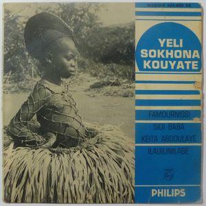 KONI COUMARE - N'Baoudou / Lalia mougare - 7inch (SP)