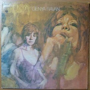 GENYA RAVAN - Same - LP