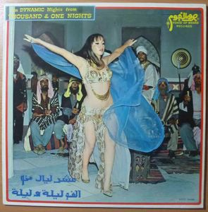 GEORGES YAZBEK - Ten dynamic nights from Thousand & one nights - LP