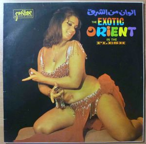 ABOUD ABDELAAL AND HIS ORCHESTRA - The exotic orient in the flesh - LP