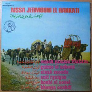 AISSA JERMOUNI EL HARKATI - Same - LP