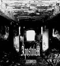 APOSTOLUM - Anedonia - CD