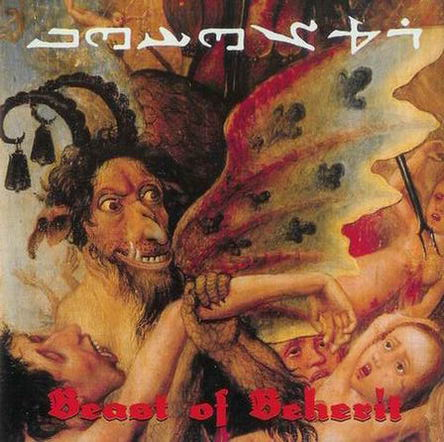 BEHERIT - Beast Of Beherit-Complete Worxxx - CD