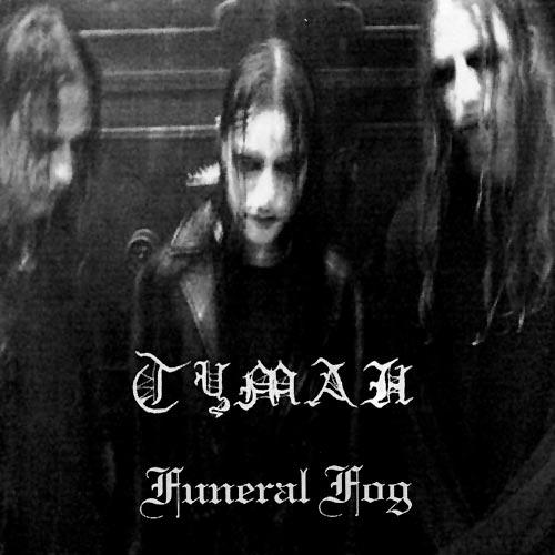 TYMAH - Funeral Fog - CD + bonus