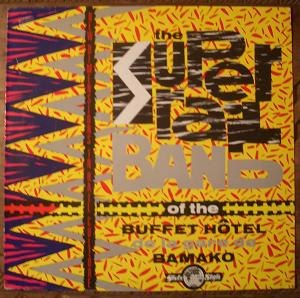 SUPER RAIL BAND - Same - LP
