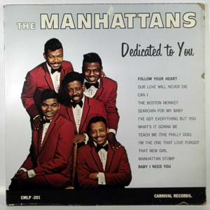 THE MANHATTANS - Dedicated to you - LP