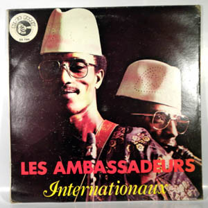LES AMBASSADEURS INTERNATIONAUX - Same - LP