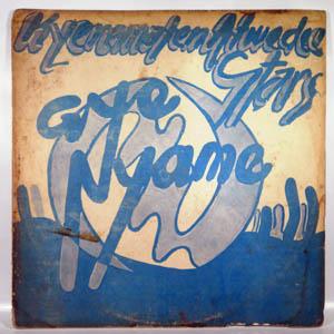 KYEREMATENG STARS - Gye nyame - LP