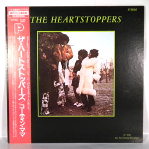 THE HEARTSTOPPERS - Same - LP