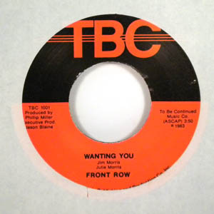 FRONT ROW - Wanting you - 45T (SP 2 titres)