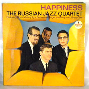 THE RUSSIAN JAZZ QUARTET - Happiness - LP