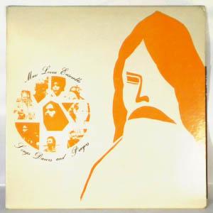 MARC LEVIN ENSEMBLE - Songs Dances And Prayers - LP