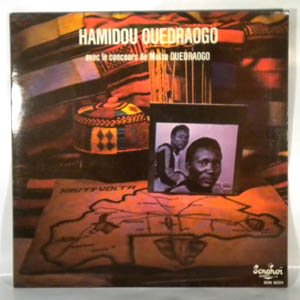 HAMIDOU OUEDRAOGO - Avec le concours de Moise Ouedraogo - LP
