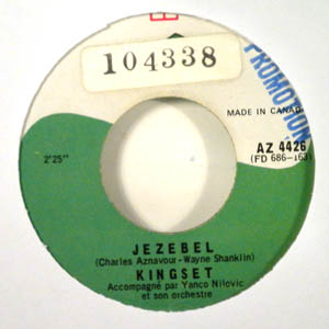 KINGSET - Jezebel - 7inch (SP)