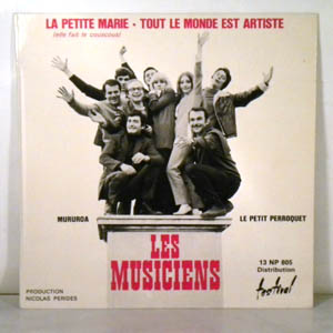 LES MUSICIENS - Mururoa + 3 - 7inch (SP)