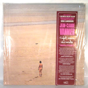 JEAN-CLAUDE VANNIER - L'Enfant Assassin Des Mouches - LP
