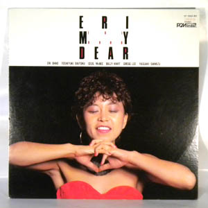 ERI OHNO - Eri, My Dear - LP