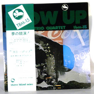 ISAO SUZUKI TRIO - Blow Up - LP