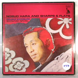 NOBUO HARA AND SHARPS & FLATS - Double Exposure - LP
