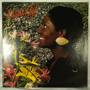 MARTHA HIGH - Same - LP