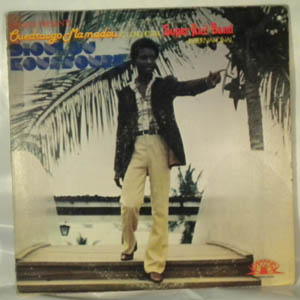 OUEDRAOGO MAMADOU & L'ORCHESTRE SUPER RAIL BAND IN - Dioulou Koussoube - LP