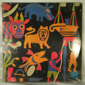 VARIOUS - Benin Chants Et Danses Populaires - LP x 2 