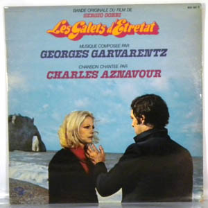 GEORGE GARVARENTZ - Les Galets d'Etretat - LP