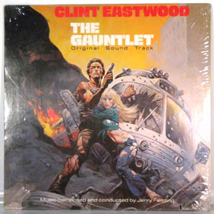 JERRY FIELDING - The Gauntlet - LP