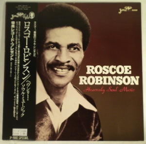 ROSCOE ROBINSON - Heavenly Soul Music - LP