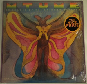 MTUME - In search of the rainbow seekers - LP