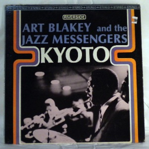 ART BLAKEY - Kyoto - LP