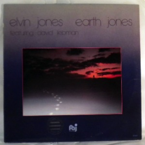 ELVIN JONES - Earth Jones - LP