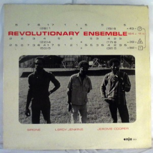 REVOLUTIONARY ENSEMBLE - Same - LP