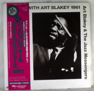 ART BLAKEY & THE JAZZ MESSENGERS - A day with Art Blakey 1961 - LP x 2 