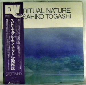 MASAHIKO TOGASHI - Spiritual nature - LP