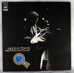 MILES DAVIS - Miles In Tokyo - LP