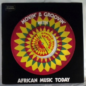 DELE OJO - Afro-rhythm roots - LP