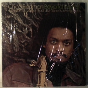 CHICO FREEMAN - Beyond The Rain - LP