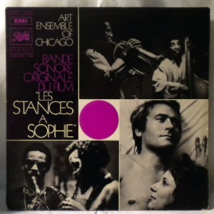 ART ENSEMBLE OF CHICAGO - Les Stances A Sophie - LP