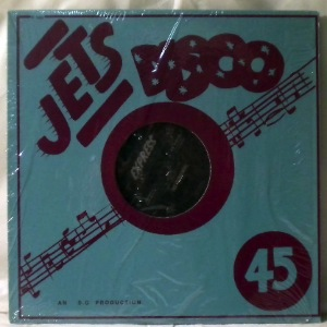 T.J. SWAN - And You Know That - 12 inch 45 rpm