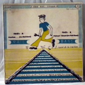ORCHESTRE RAIL BAND - Nanthan / Nabaye tabaye - 7inch (SP)