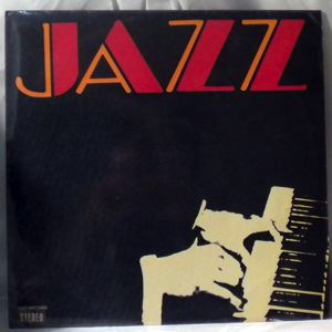 ION BACIU JR. - Jazz Cu Ion Baciu Jr. - LP