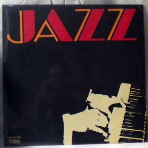 ION BACIU JR. - Jazz Cu Ion Baciu Jr. - LP