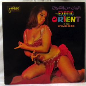 FARUK SALAME / ABOUD ABDELAAL - The exotic orient in the flesh - LP